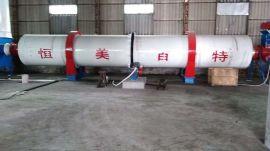 定做大型滚筒干燥机 煤泥烘干机 三筒回转式锯末化肥河沙烘干机