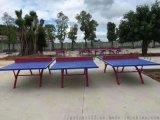 乒乓球檯 室內摺疊式 SMC乒乓球檯