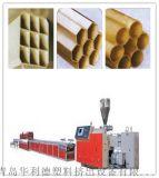 格栅管设备 九孔格栅管挤出设备生产线