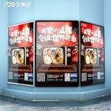 新款磁吸圆角边框铝合金广告框架挂墙式宣传栏分众传媒电梯海报框