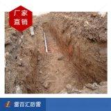 铜包钢接地棒,直径18*3垂直接地体,避雷接地棒