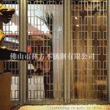 深圳 不鏽鋼屏風定做 家居屏風 客廳玄關隔斷
