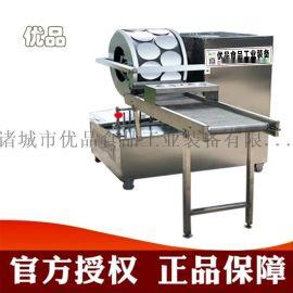电磁筋饼机 电磁加热春卷皮机器 优品自动春卷皮机