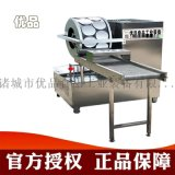 电磁筋饼机 电磁加热春卷皮机器 自动春卷皮机