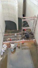 嘉兴市污水池伸缩缝补漏, 污水池堵漏公司