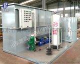 斜管沉淀器生产厂家