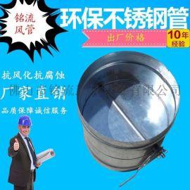 镀锌白铁皮螺旋风管白铁皮通风管道排风排烟管排气管