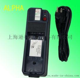 ALPHA 5000电池充电器阿尔法遥控器专用
