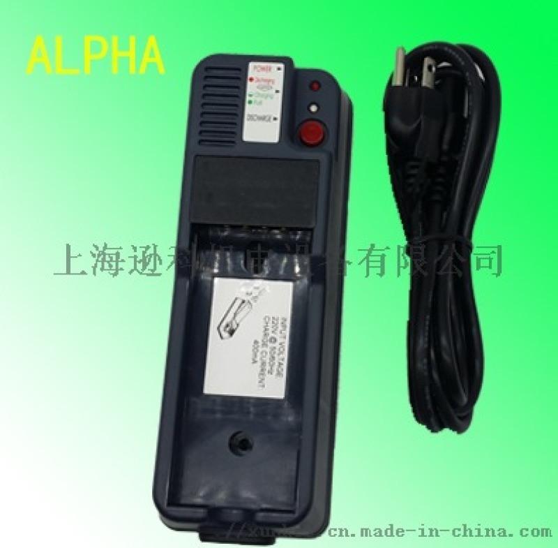 ALPHA 5000電池充電器阿爾法遙控器專用
