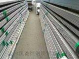 316L不锈钢板太钢价格