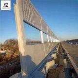 厂区声屏障厂家,厂区声屏障厂家生产可上门安装