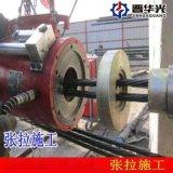 云南红河张拉油泵YCD系列千斤顶多少钱一台
