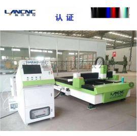 金属激光切割机 钢板激光切割价格厂家优惠