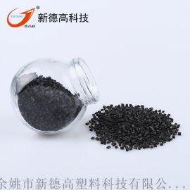 生产PC碳纤复合塑料,导电**塑料PC