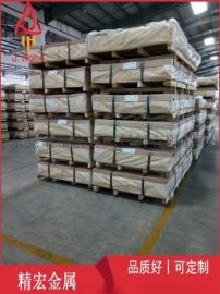 供应1060O-O态铝板厚度0.2-20mm