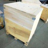 木箱包装 出口包装箱定制厂家 木包装箱