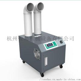 大功率加湿器12kg超声波加湿工业加湿机