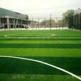 幼兒園人造草坪草皮足球場人造草坪草皮模擬草坪