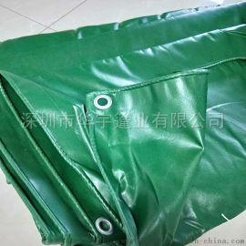 深圳福永帆布加工防水遮阳篷布室外盖货雨布,  帆布