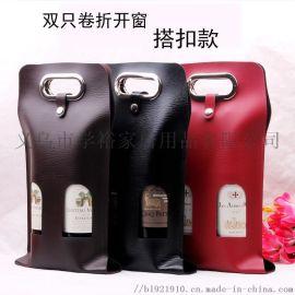 PU皮质红酒袋葡萄酒包装皮盒礼品皮袋拎袋搭扣酒袋