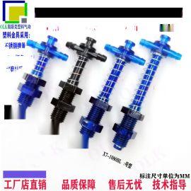 吸盤支架、機械手吸盤支架、小頭吸盤支架