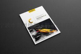 皮划艇宣传册设计 钓鱼船样本宣传册设计