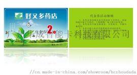 做VIP积分卡兑换,贵宾卡设计,广州学生IC卡服务