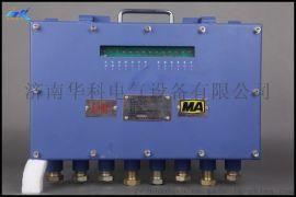矿用本安型网络交换机KJJ12