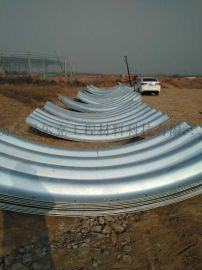 贝尔克直径4米钢波纹管涵 热镀锌波纹管涵 厂家现货