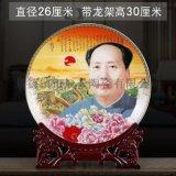 陶瓷纪念盘 定制宣传广告纪念盘摆件