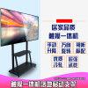 32-65寸電視移動支架 觸摸屏一體機移動推車