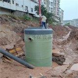 重庆一体化预制泵站生产厂家 一体化泵站性能特点