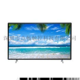 液晶防爆电视机 深圳定制工程电视机