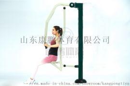 户外健身器材小区公园健身器材