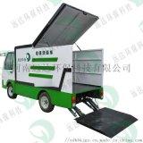 环卫厂家新品电动垃圾分类专用车优质密封转运车