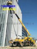 修剪树木专用高空升降平台出租,电动式升降平台出租