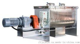 WLDH螺带混合机 粉末干粉搅拌机 卧式高速混料机