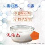 厂家直供 N-椰油基-1, 3-丙撑二胺