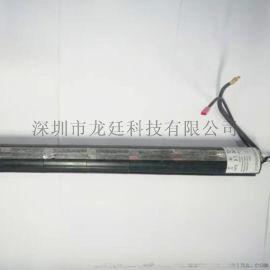 18650碳纤维滑板车电池组25V 8000mah