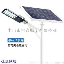 4米太阳能道路灯 中山恒逸道路灯 Q235道路灯