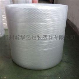 贵州每平方气泡膜毕节气泡膜每一米毕节气泡膜新发布