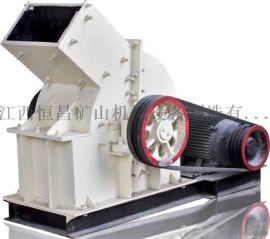 支持定制小型锤式破碎机 低费用石料制砂设备垫片