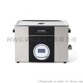 医用超声波清洗机,静音超声波清洗机