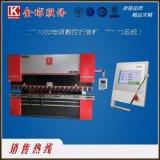 供应金球机床TP10伺服数控折弯机KCN12540