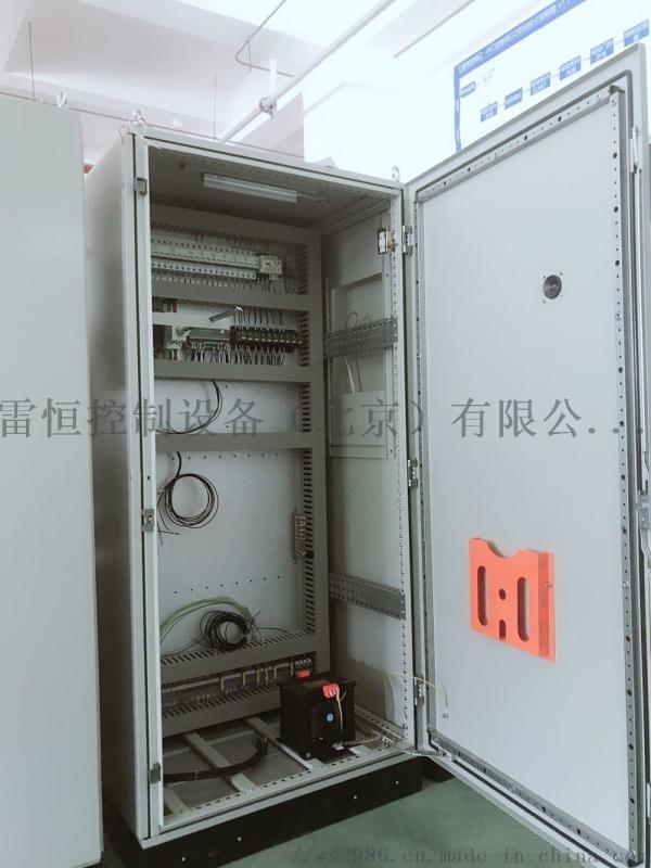 低壓開關櫃-雷恆控制設備