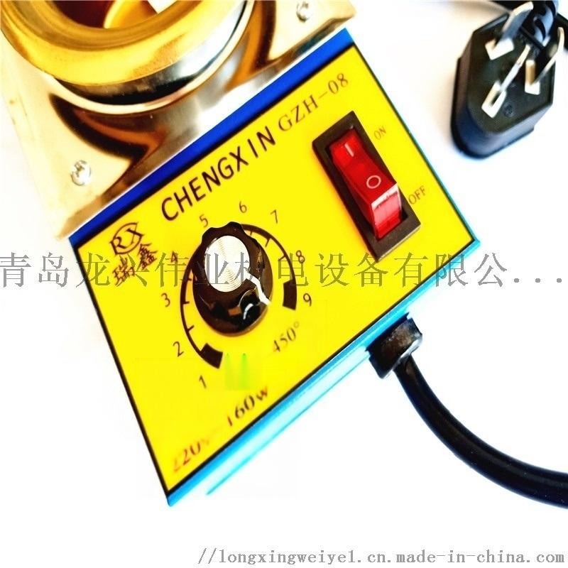 熔锡炉可调台式浸焊机纯钛电焊锡锅电工线头融化铅炉