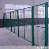郑州供应生产车间隔离网 仓库隔断蓝色机械设备围栏网
