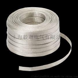 铜编织带,红扁,白扁,铜丝编织带,镀锡铜编织带
