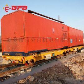 屏蔽门50吨无轨模具搬运车 转弯轨道平板车