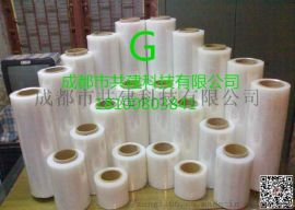 广安地区广安县PE拉伸缠绕膜、岳池县LLDPE透明塑料膜